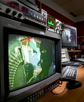 forensic video enhancement equipment